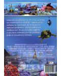 Рибката Пи (DVD) - 3t