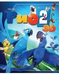Рио 2 3D (Blu-Ray) - 1t