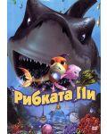Рибката Пи (DVD) - 1t