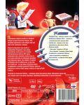 Семейство Робинсън (DVD) - 3t