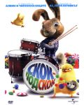 Скок-подскок (DVD) - 1t
