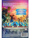 Следващите Отмъстители: Героите на утрешния ден (DVD) - 2t