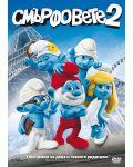 Смърфовете 2 (DVD) - 1t