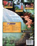 Тарзан 2 (DVD) - 2t