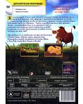Цар Лъв 3 (DVD) - 2t