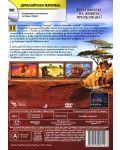 Цар Лъв 2: Гордостта на Симба (DVD) - 2t