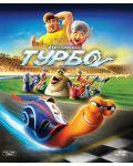 Турбо (Blu-Ray) - 1t