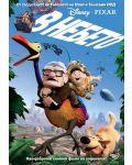 В небето (DVD) - 1t
