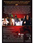 Вълшебните играчки (DVD) - 2t