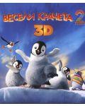 Весели крачета 2 3D (Blu-Ray) - 1t