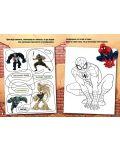 Залепи и играй 1: The Ultimate Spider-Man + 30 стикера - 3t