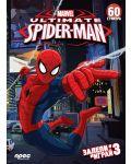 Залепи и играй 3: The Ultimate Spider-Man + 30 стикера - 1t