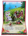 Зайченцето бяло: Панорамна книжка - 5t
