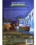 Земята преди време 10 : Великото преселение (DVD) - 3t
