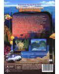 Земята преди време 5: Тайнственият остров (DVD) - 3t