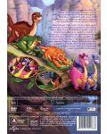 Земята преди време 13 : Мъдростта на приятелите (DVD) - 3t