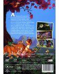 Земята преди време 11 : Нашествието на дребнозаврите (DVD) - 3t